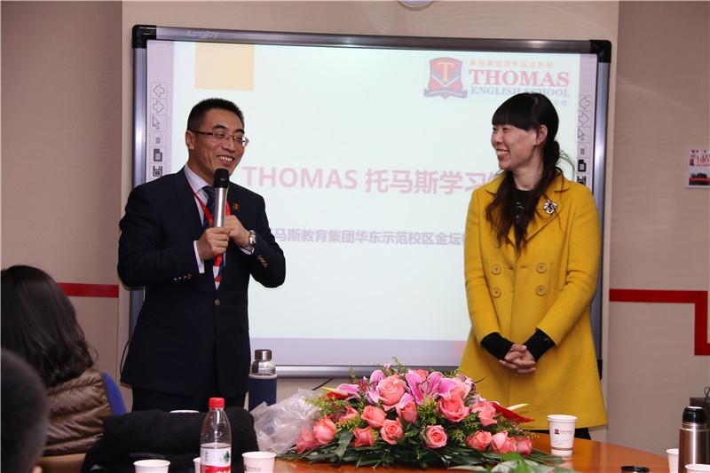 托马斯运营部总监与托马斯投资人瞿校长