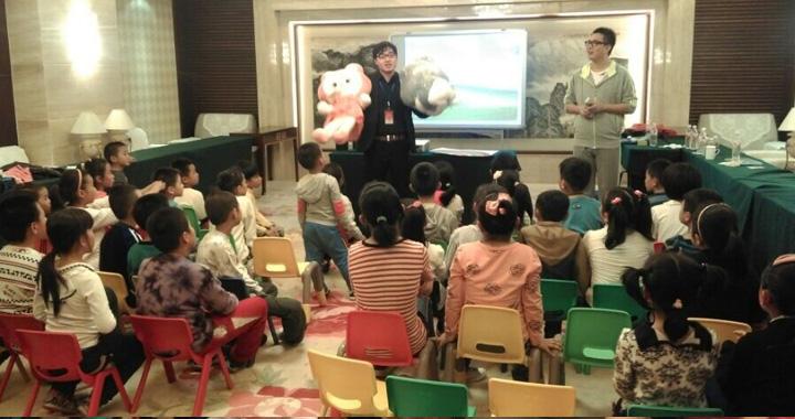 托马斯学习馆滨州校-开业公开课盛况