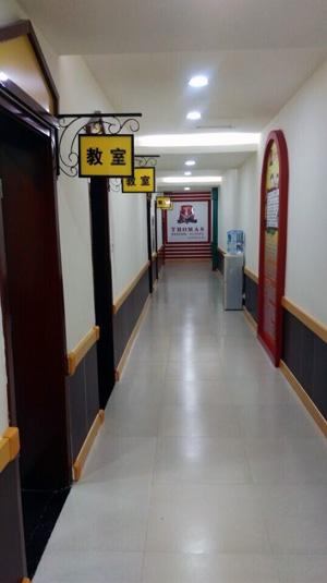 托马斯学习馆滨州校-走廊