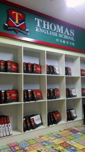 托马斯学习馆滨州校-展示架