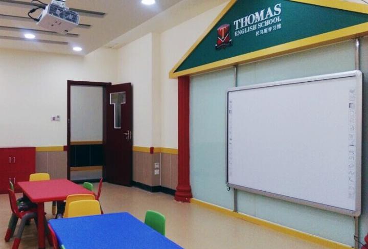 托马斯学习馆滨州校-多媒体教室