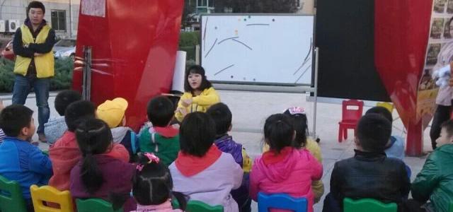 托马斯教育欢乐社区行第三站大兴兴华园公开课活动