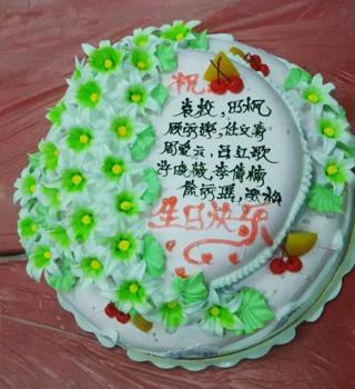 托马斯学习馆全体老师的生日会