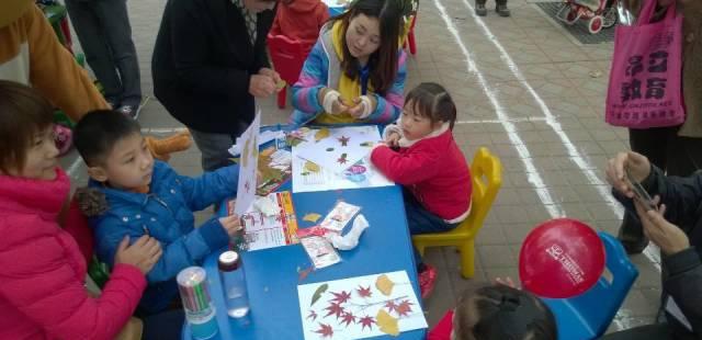 托马斯学习馆将11月感恩节户外活动