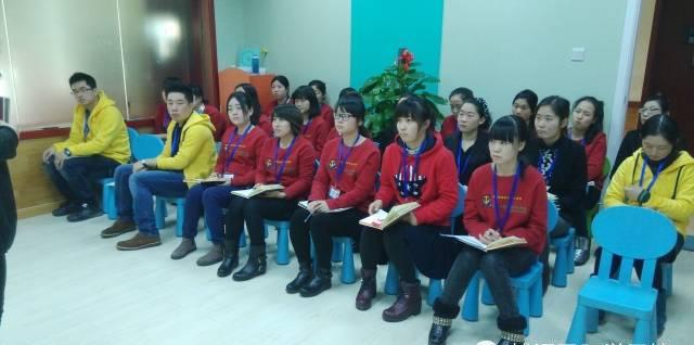 托马斯学习馆英语演讲赛总结会-托马斯团队