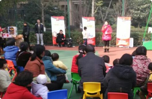 托马斯学习馆武汉校区1月10号社区户外公开课活动