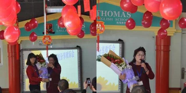 托马斯学习馆2014年度总结暨迎新年欢乐会