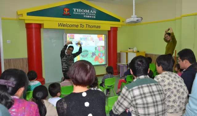 托马斯学习馆石景山金顶街校-开业公开课盛况