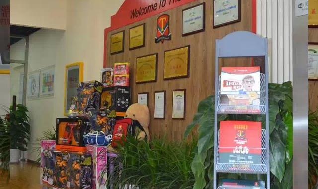 托马斯学习馆石景山金顶街校-礼品和荣誉展示墙