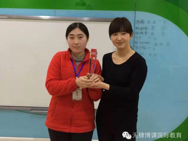 山东无棣博课学习馆英语教师Bonnie