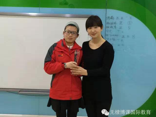 山东无棣博课学习馆英语教师Summer