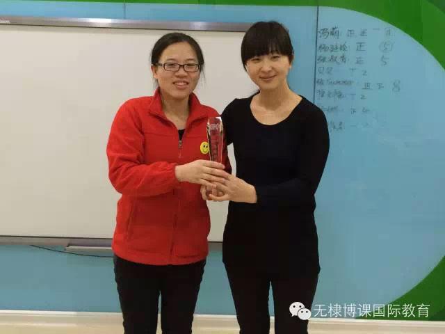 山东无棣博课学习馆STEAM课程教师Cathy