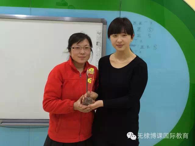 山东无棣博课学习馆英语教师Olina