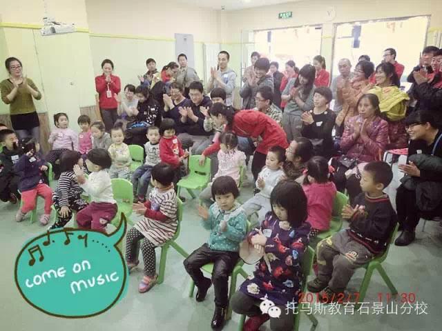 石景山托马斯学习馆2月8日正式开业