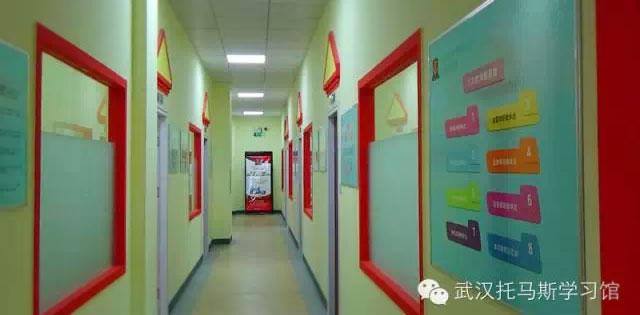 武汉托马斯学习馆走廊