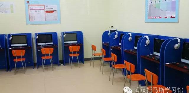 武汉托马斯学习馆020教室