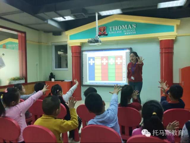 托马斯学习馆STEAM课程课堂