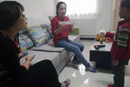 2015年3月13日托马斯学习馆黄村校家访照片
