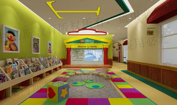 托马斯学习馆-多媒体教室
