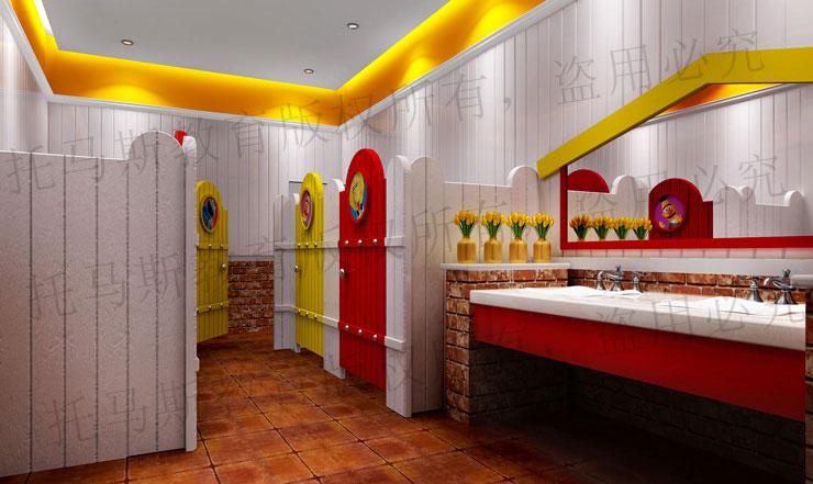 托马斯学习馆-洗手间