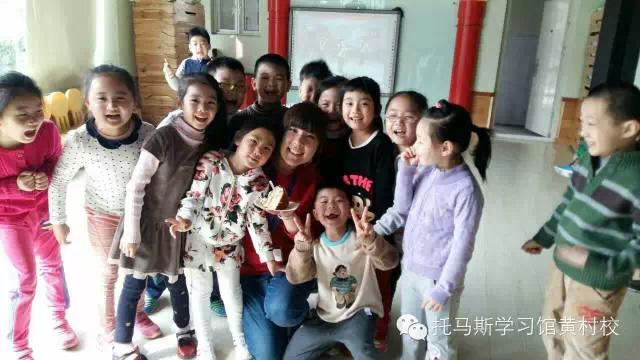 托马斯学习馆黄村校STEAM课程班生日会