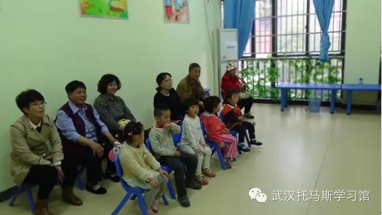 武汉托马斯学习馆复活节活动