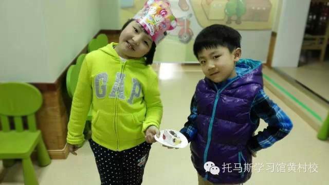 北京黄村托马斯STEAM课程班小朋友生日会