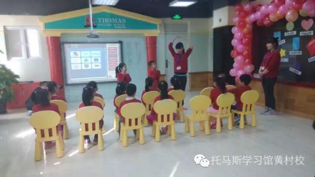 托马斯幼少儿英语互动课堂
