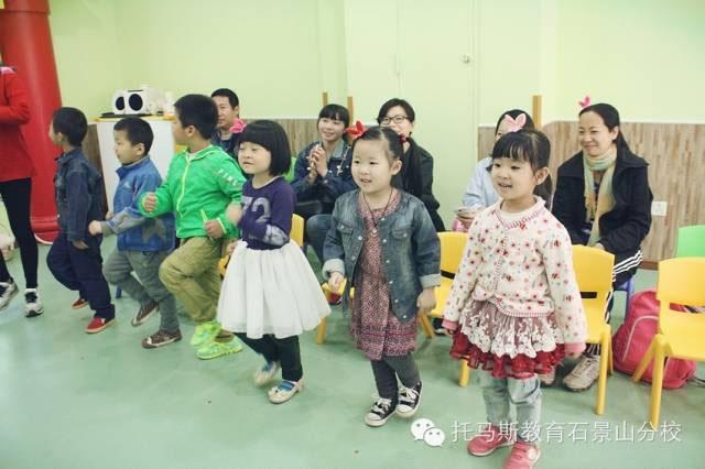 托马斯学习馆石景山分校复活节主题派对