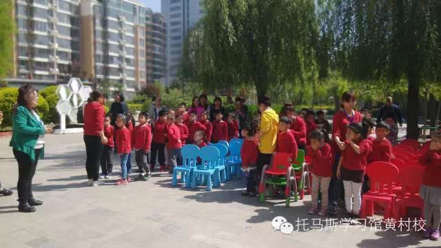 滨河北里社区与托马斯学习馆黄村校手拉手防火讲座活动