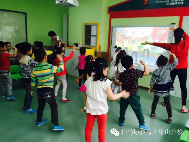 托马斯学习馆石景山分校STEAM课程班新学期第一次展示课