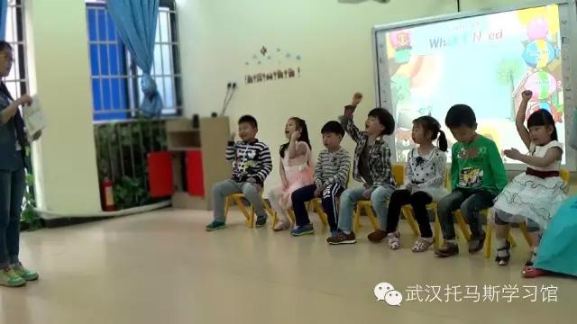 5.13武汉托马斯学习馆展示课精彩分享