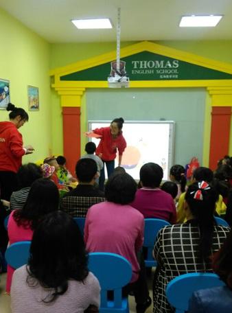 托马斯学习馆烟台校区试运营