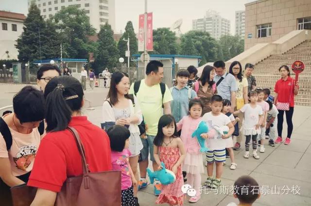 石景山托马斯学习馆六一儿童节海洋世界亲子游分享