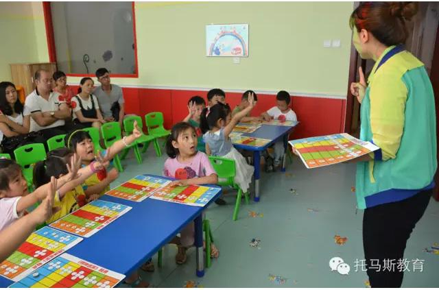 山东胶州托马斯学习馆开业