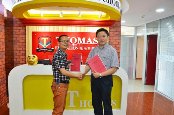 托马斯教育与阳光教育签订深度战略合作协议