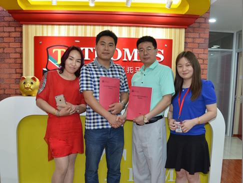 托马斯教育南京投资人合作