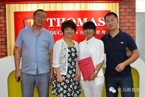 内蒙古通辽夫妇加入托马斯教育
