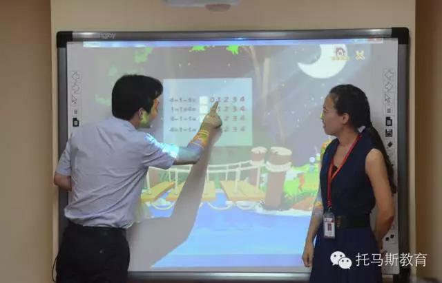托马斯教育STEAM课程培训主管孙老师