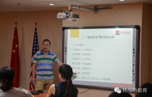 托马斯教育STEAM课程袁校长