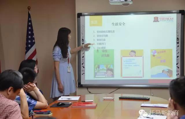 托马斯的安全卫生课程也是独一无二的,佟老师在为大家讲解安全卫生