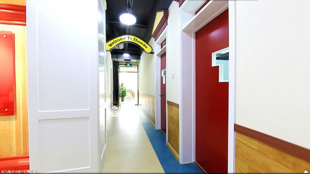 托马斯学习馆黄村校-右侧走廊