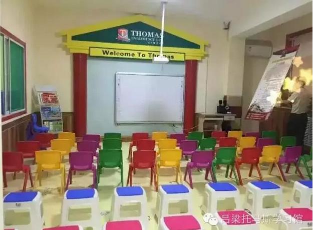 托马斯学习馆吕梁校-多媒体教学教室