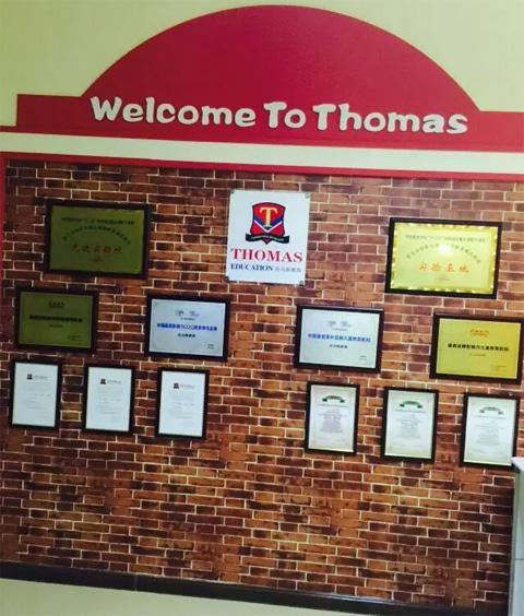 托马斯学习馆包头校-荣誉奖牌墙