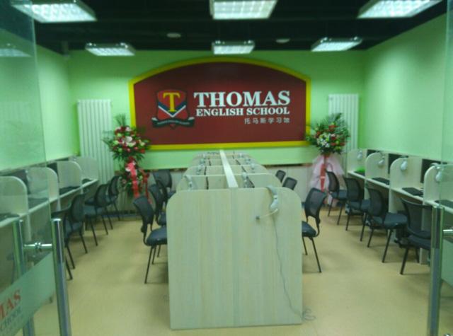 青岛托马斯学习馆-儿童英语教室