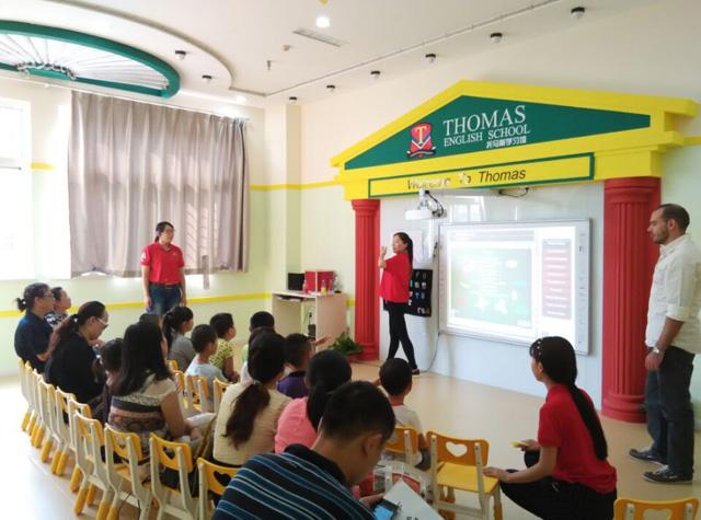 托马斯学习馆秦皇岛校开业-英语试听课