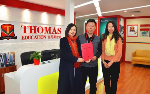 少儿英语加盟:热烈北京周女士成功加盟托马斯教育