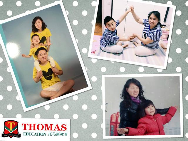 托马斯学习馆超级亲子脸大赛获奖家庭