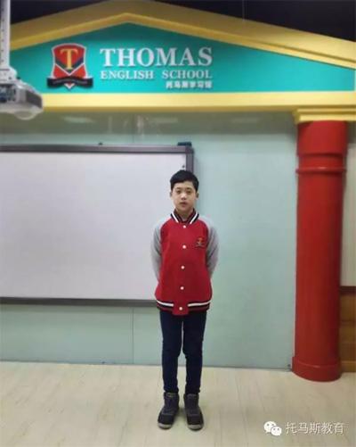 托马斯英语E-learning学员胡东阳