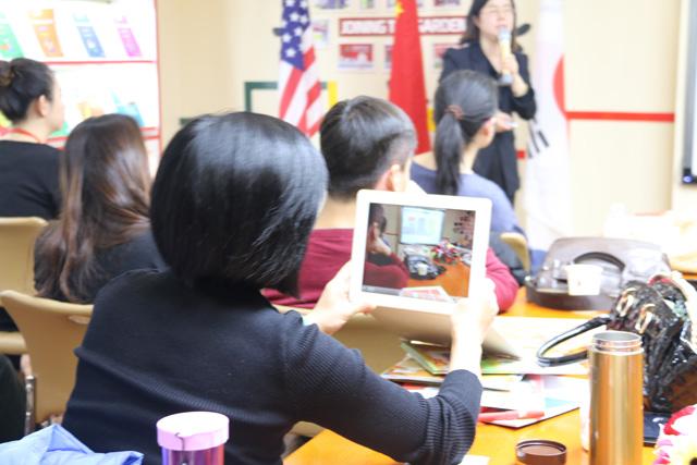 托马斯教育12.25投资产品项目分享会